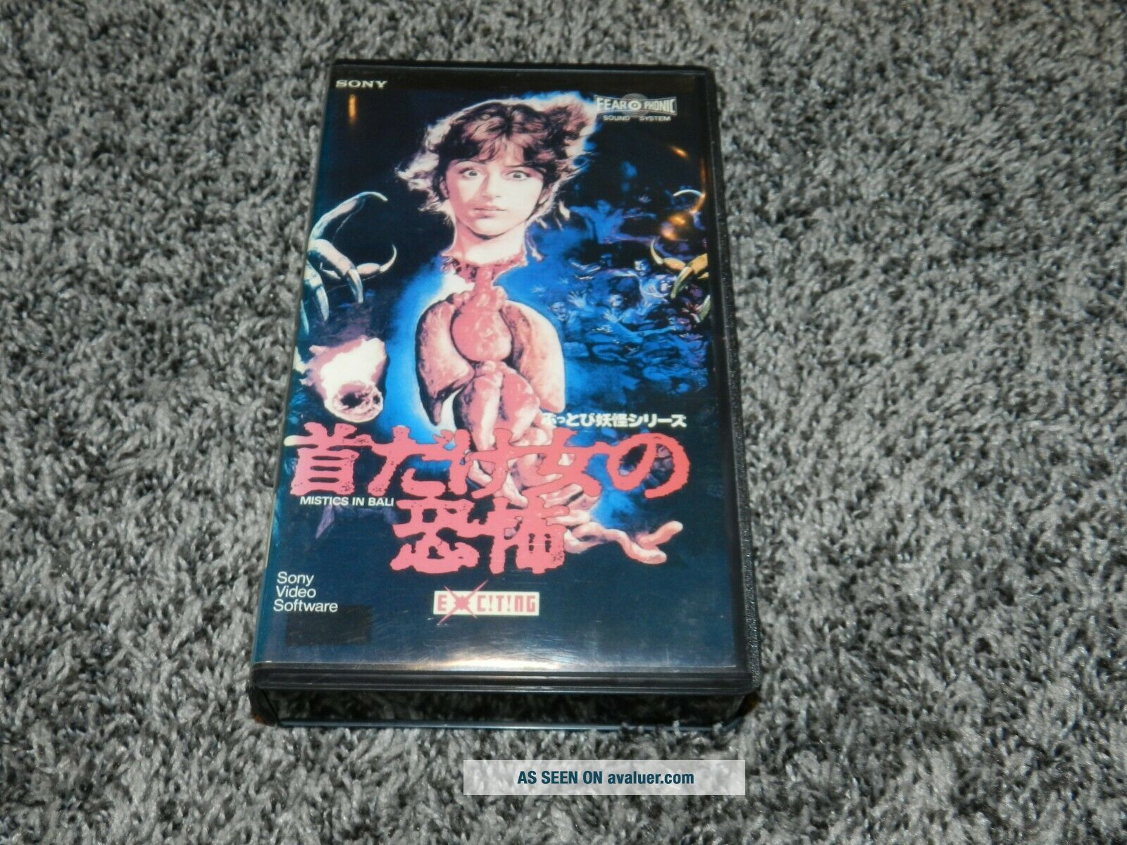 RARE HORROR VHS MISTICS in BALI FEAR O PHONIC 1987 SONY VIDEO MADE in JAPAN